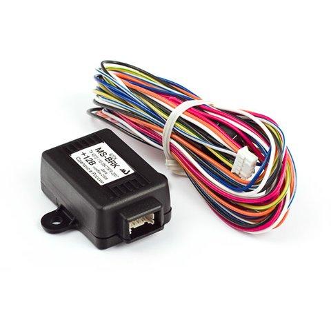 Адаптер датчика топлива MS-BRK для GSM-пейджеров