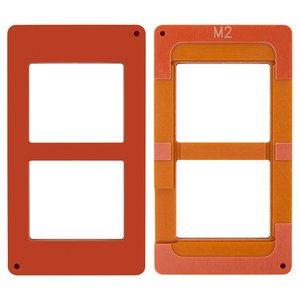 LCD Module Mould Xiaomi Mi 2, Mi 2S, (for glass gluing )