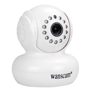 HW0021-200w Wireless HD IP Surveillance Camera (1080p, 2 MP)