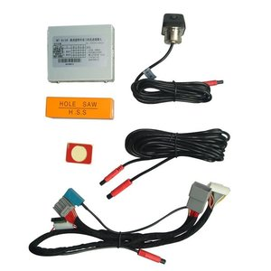 Rear View Camera Connection Kit for Land Rover / Jaguar with Bosch Head Units