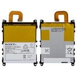 Batería AGPB011-A001/LIS1525ERPC para celulares Sony C6902 L39h Xperia Z1, C6903 Xperia Z1, C6906 Xperia Z1, C6943 Xperia Z1, Li-Polymer, 3.8 V, 3000 mAh