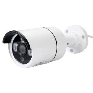 Беспроводная IP-камера наблюдения MWCO001 (720p, 1 МП, водонепроницаемая)