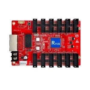 Приемная карта сигнала LED-дисплея Huidu HD-R501S (12×HUB75E)